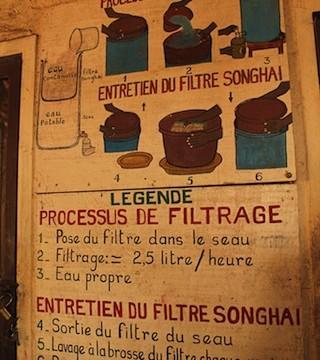 developpement-durable-interview-du-promoteur-de-la-ferme-bio-modele-en-afrique-projet-songhai-2-4