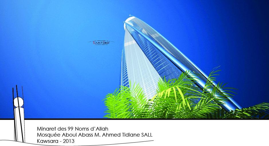 senegal-minaret-des-99-noms-dallah-par-lamtoro-architecture-1