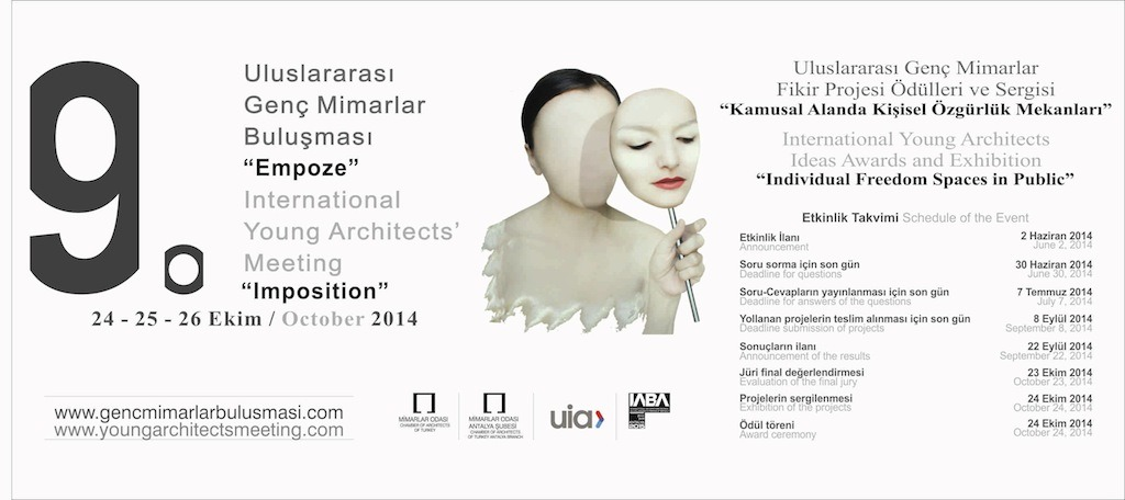 concours-international-didees-ouvert-aux-jeunes-architecte-des-espaces-de-liberte-individuelle-dans-les-lieux-publics-2
